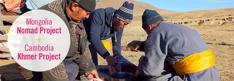 Projects Abroad volunteer helps local nomads cook in Mongolia, Asia